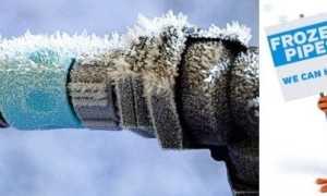 Защита от промерзания и отогрев