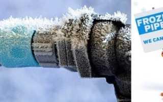 Обогрев труб как способ обезопасить коммуникации от замерзания