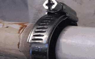 Течет труба: основные методы устранения