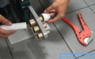 Как производится сварка пропиленовых труб