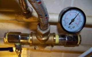 Какое давление воды должно быть в водопроводе – основные показатели и способы его регулирования