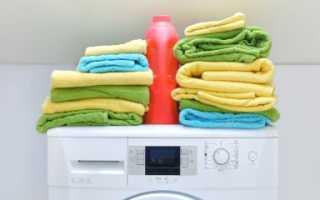 Как стирать в машинке полотенца, чтобы они не были жесткими