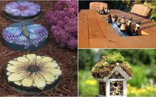 Бюджетные идеи для украшения двора в частном доме