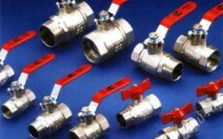 Шаровые краны для водопровода: как они устроены и какую их модель следует выбрать
