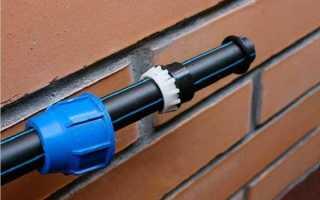 Полиэтиленовые трубы для водопровода: характеристики и монтаж