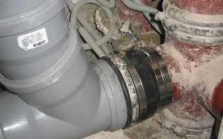 Как правильно производить соединение пластиковых канализационных труб с чугунными