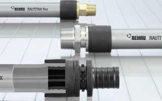 Трубы Рехау для отопления: характеристики, разновидности, монтаж