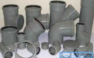 ПВХ фитинги для канализации – основные виды комплектующих и их предназначение в системе