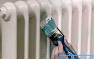 Как покрасить радиатор отопления: выбор красящего состава и этапы работы