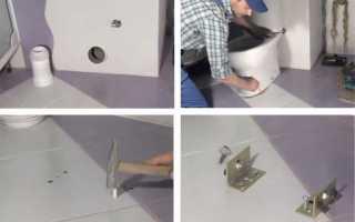 Как производится самостоятельное крепление унитаза к полу