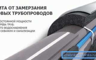 Прогревочный кабель для труб: особенности прокладки и эксплуатации