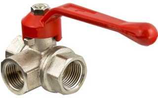 Трехходовой кран для отопления: назначение, устройство, особенности применения