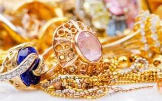 3 проверенных способа очистить золото до блеска в домашних условиях