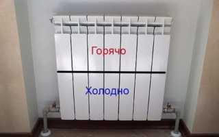 Холодный радиатор – проблемы и решения
