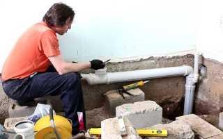 Замена канализации: технология выполнения работ