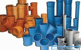 Какими должны быть размеры канализационных труб