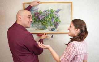 Голые стены: когда стоит повесить картину