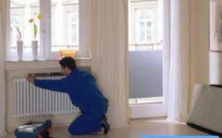 Монтаж радиаторов отопления: как закрепить батареи без помощи сантехника