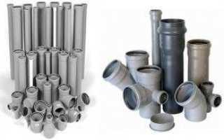 Внутренние канализационные трубы ПВХ – особенности и назначение