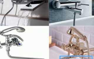 Выбираем излив для смесителей для ванной из классических и современных