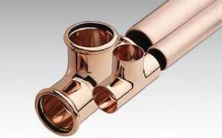 Медные трубы для отопления и их особенности