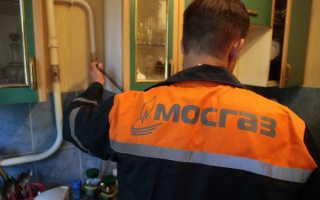 Замена газового крана в квартире. Источники опасности. Инструменты, ревизия и замена. Проверка