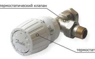 Вентиль для радиатора. Принцип работы термостата. Механические и электронные терморегуляторы