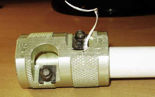 Зачистка для труб из полипропилена