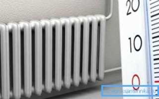 Как обогреть жилье, когда выключат отопление в многоквартирном жилом доме