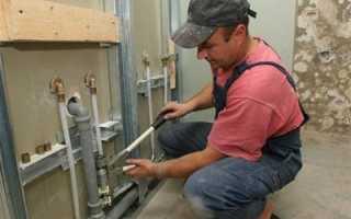 Смена водопровода в квартире: 3 основных этапа