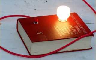 Жалко выбрасывать книги? Используйте их как декор