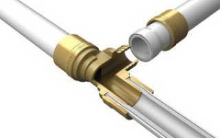 Соединение металлопластиковых труб: 3 способа для создания надежной водопроводной системы