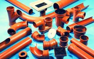 Виды канализационных труб и соединений: критерии выбора