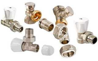 Краны для радиаторов отопления: как выбрать необходимую запорную и регулирующую арматуру