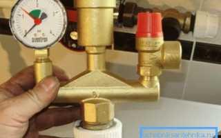Предохранительный клапан системы отопления – надежная защита отопительной системы
