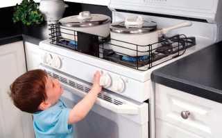 Делаем кухню безопасной для ребенка