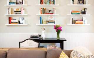 В поисках подходящей книжной полки для гостиной: 3 идеи на выбор