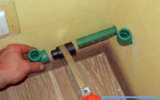 Комплектующие для полипропиленовых труб и инструменты для их монтажа