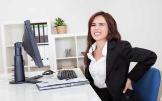 Как правильно выбрать кресло, чтобы перестала болеть спина