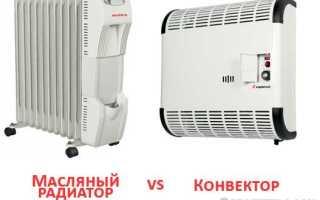 Конвектор или масляный радиатор: требования к оборудованию и особенности каждого из данных вариантов