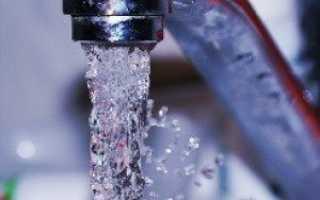 Почему вода из-под крана и как ее очистить