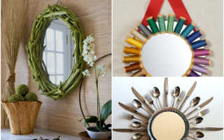 2 идеи для зеркала в ванной: преобразим старый предмет интерьера