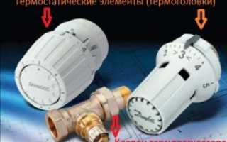 Для чего нужна автоматика систем отопления в частном доме