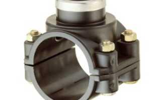 Хомут для врезки в водопровод: рекомендации по выбору и применению
