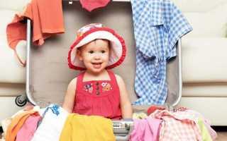 Предметы, которые обязательно нужно взять на отдых с маленьким ребенком