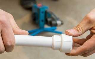 Сварка пластиковых труб: особенности проведения работ