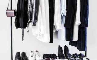 Разбираем шкаф: 3 способа избавиться от вещей, которые уже не нужны