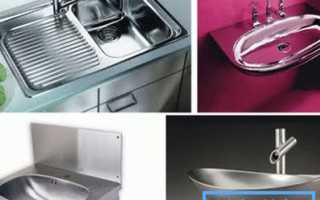 Как выбирается металлическая раковина, ее особенности и установка