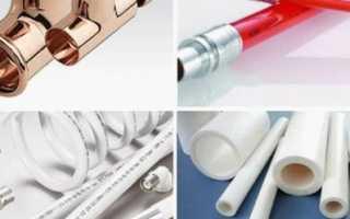 Какие трубы для отопления лучше: анализ 4-х наиболее распространённых вариантов