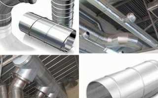 Металлические трубы для вентиляции – виды и характеристики
